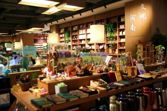 尚书房海汇中心店举行2019跨年朗读会