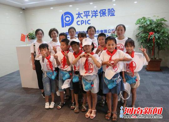 平洋寿险烟台分保险太平洋希望邀请小学师养正小学河南图片