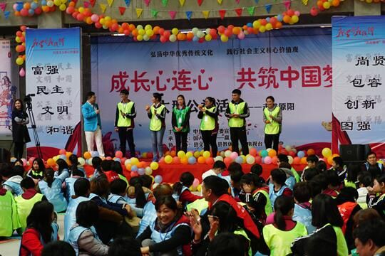 """原阳举办""""成长心连心·共筑中国梦""""大型公益活动"""