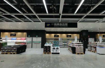 宜家郑州商场将于8月29日开业