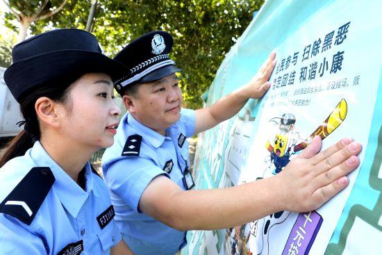 郑州东风路分局民警开展扫黑除恶宣传